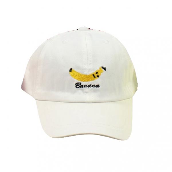 "Кепка ""Бейсболка"", белая, Арт. 30059"