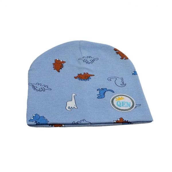 Шапка детская, голубая, Арт. 70118