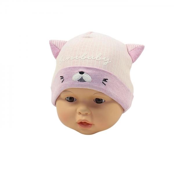 Шапка детская, розовая, Арт. 70132