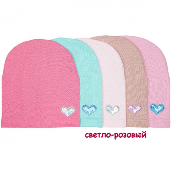 Шапка детская, светло-розовый, *FT-68