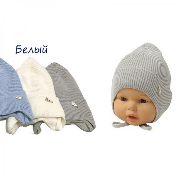 Шапка детская, белый, Арт.21097