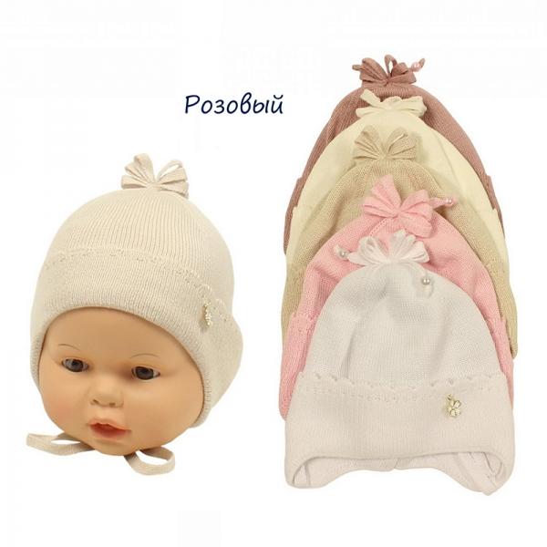 Шапка детская, розовый, Арт.21094