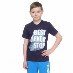 Джемпер для мальчика, т.синий, 881666-01п