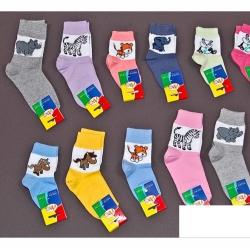 Носки для малышей, 153