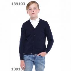 Жакет для мальчика, т.синий, 902861х