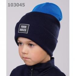 Шапка детская, т.синий-т.голубой, 702808ак