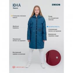 657 пальто Юна  синий